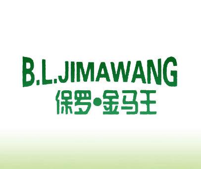 保罗金马王-BLJIMAWANG