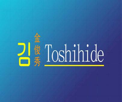 金俊秀-TOSHIHIDE