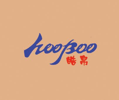 皓帛-HOOBOO