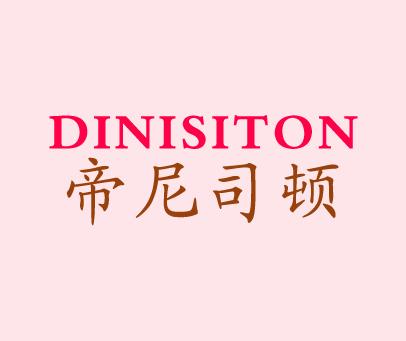 帝尼司顿-DINISITON