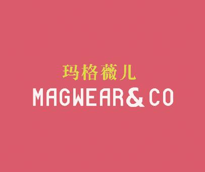 玛格薇儿-MAGWEARCO