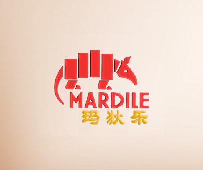玛狄乐-MARDILE