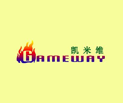 凯米维-GAMEWAY