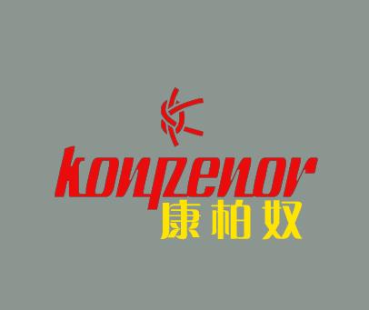 康柏奴-KONPENOR