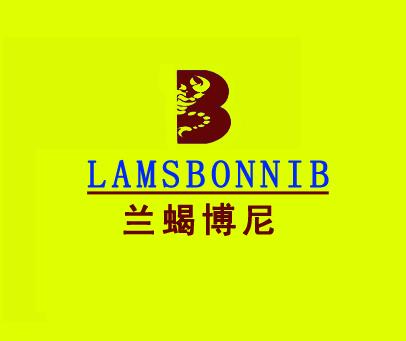 兰蝎博尼-LAMSBONNIB