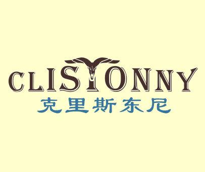 克里斯东尼-CLISTONNY