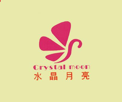 水晶月亮-CRYSTALMOON