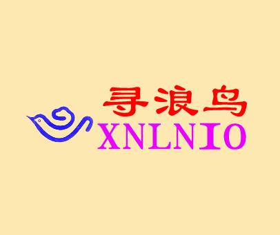 寻浪鸟-XNLNIO
