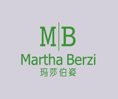 玛莎伯姿-MBMARTHABERZI