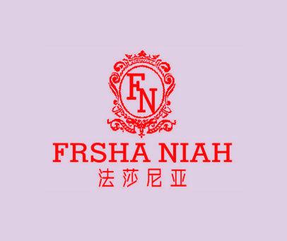法莎尼亚-FNFRSHANIAH