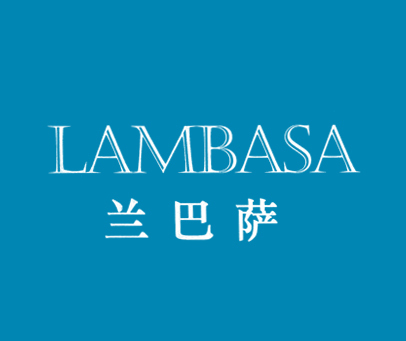 兰巴萨-LAMBASA