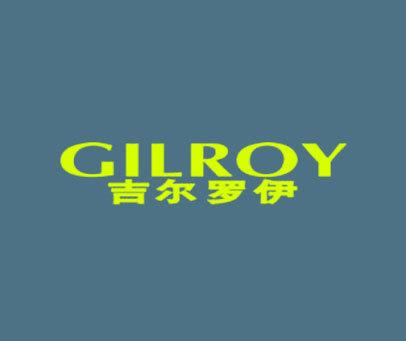 吉尔罗伊-GILROY
