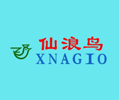 仙浪鸟-XNAGIO