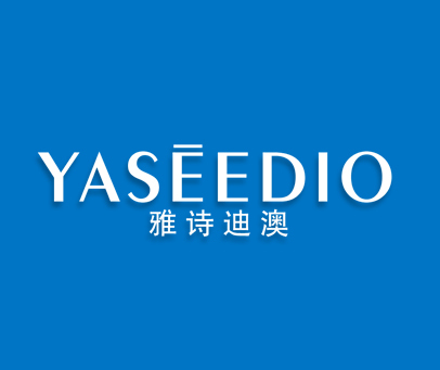 雅诗迪澳-YASEEDIO