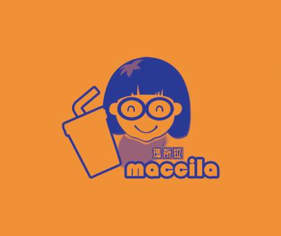 玛奇拉-MACCILA