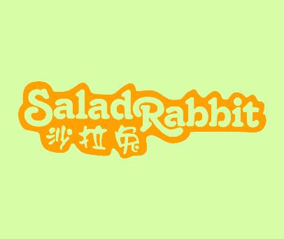 沙拉兔-SALADRABBIT