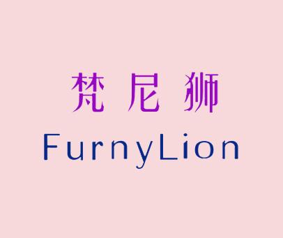 梵尼狮-FURNYLION