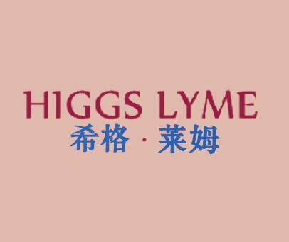 希格莱姆-HIGGSLYME