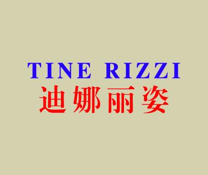 迪娜丽姿-TINERIZZI