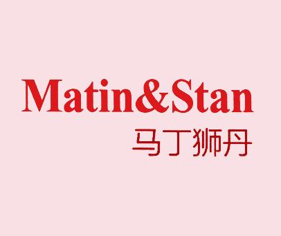 马丁狮丹-MATINSTAN
