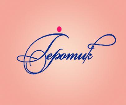 JEPOMUK