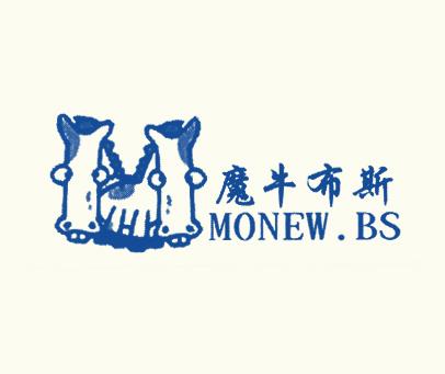 魔牛布斯-MONEWBS