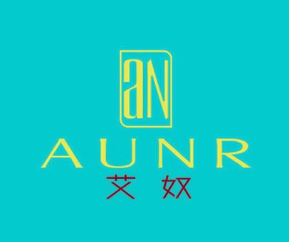 艾奴-ANAUNR