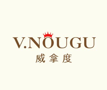 威拿度-VNOUGU
