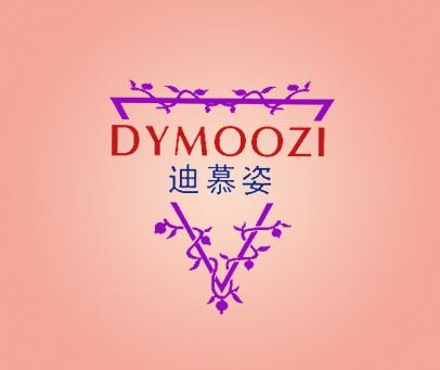 迪慕姿-DYMOOZI