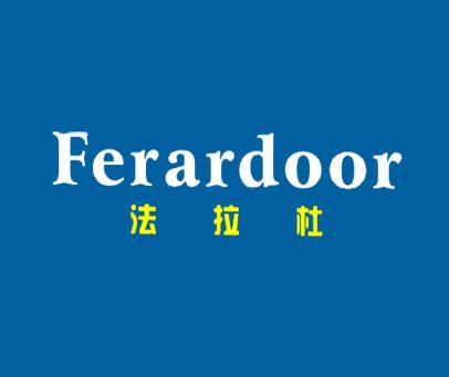 法拉杜-FERARDOOR