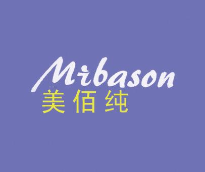 美佰纯-MIBASON