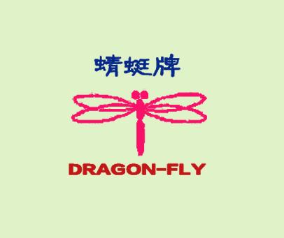 晴蜓-DRAGONFLY