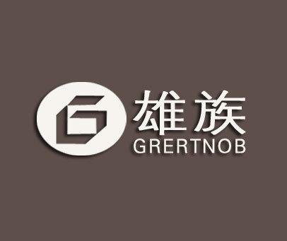 雄族-GREATNOB