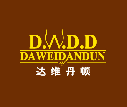 达维丹顿-DWDD