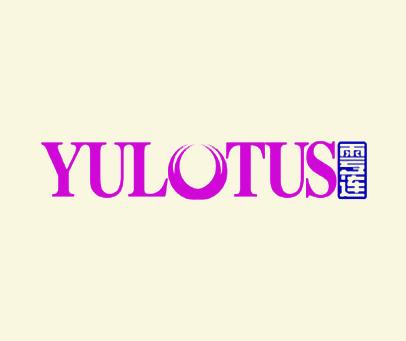 雩莲-YULOTUS