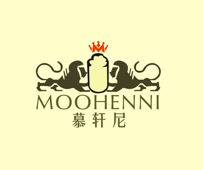 慕轩尼-MOOHENNI