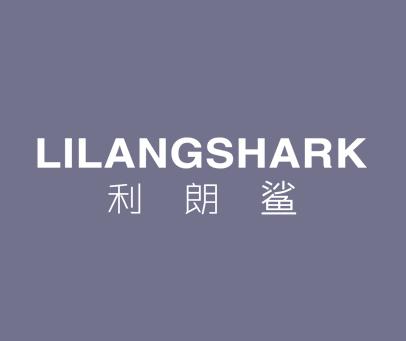 利朗鲨-LILANGSHARK