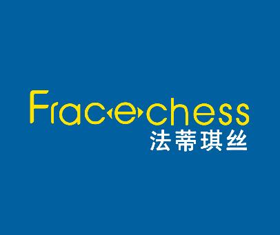 法蒂琪丝-FRACECHESS