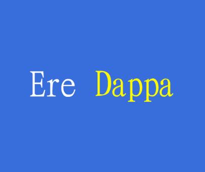 ERE DAPPA