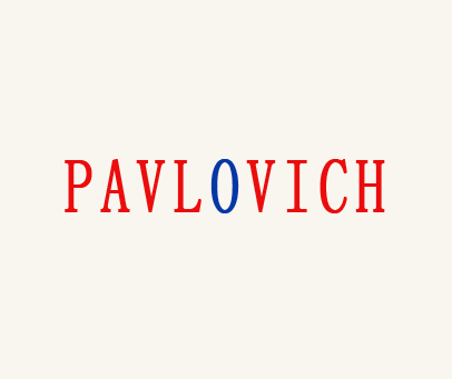 PAVLOVICH