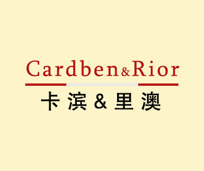 卡滨里澳-CARDBEN&RIOR