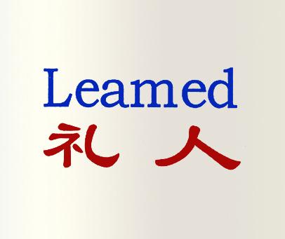 礼人-LEAMED