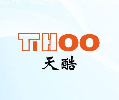天酷-TIHOO