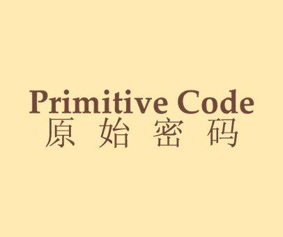 原始密码-PRIMITIVE CODE
