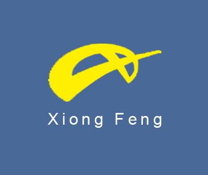 XIONG-FENG