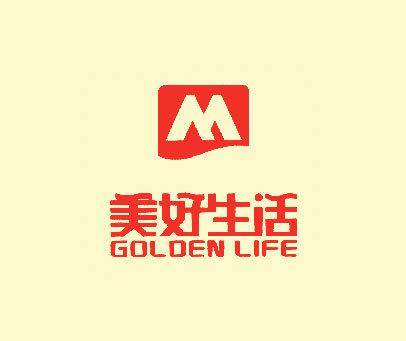美好生活-GOLDENLIFE-M