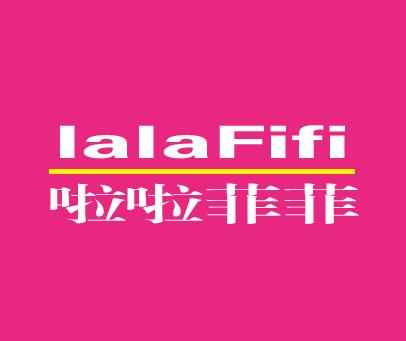 啦啦菲菲-LALAFIFI
