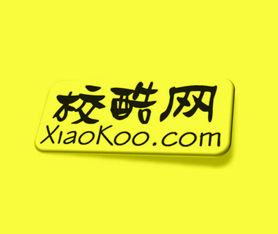 校酷网-XIAOKOO.COM