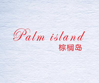 棕榈岛-PALM ISLAND