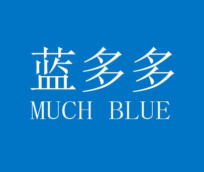 蓝多多-MUCHBLUE